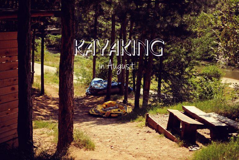 Каякинг през август
